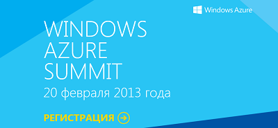 azure summit