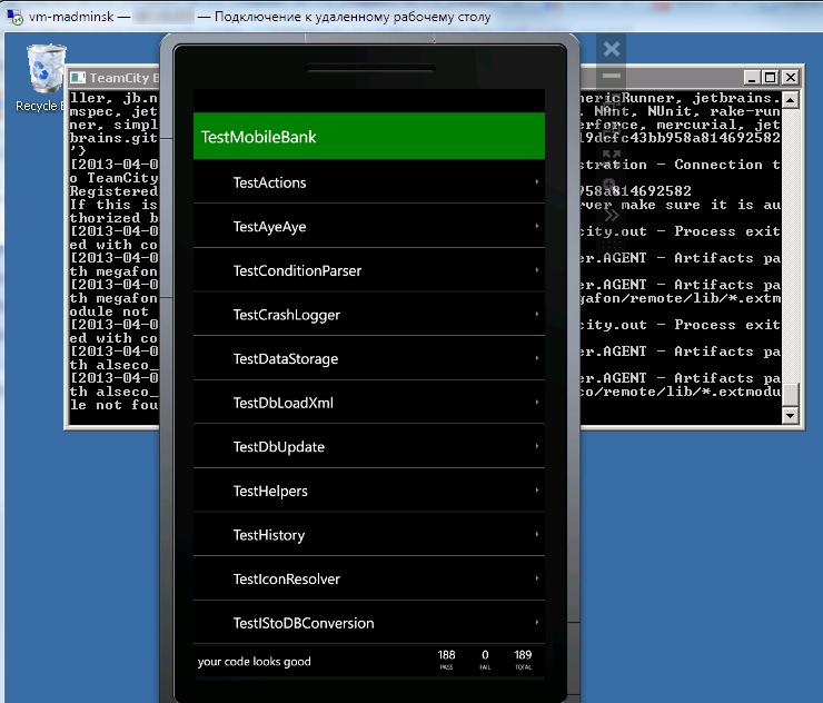 Windows Phone и непрерывная интеграция в TeamCity