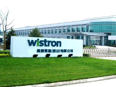 Новыми поставщиками смартфонов Apple iPhone и планшетов iPad станут компании Wistron и Compal Communications