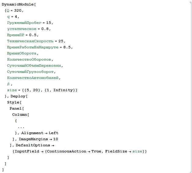 Wolfram Math in Logistics: Маятниковые маршруты