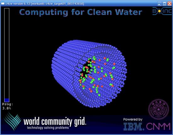 World Community Grid: сеть распределенных вычислений