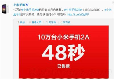 За 48 минут продано 100 000 смартфонов Xiaomi M2A