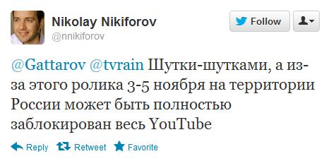 YouTube в России могут отключить 3 5 ноября