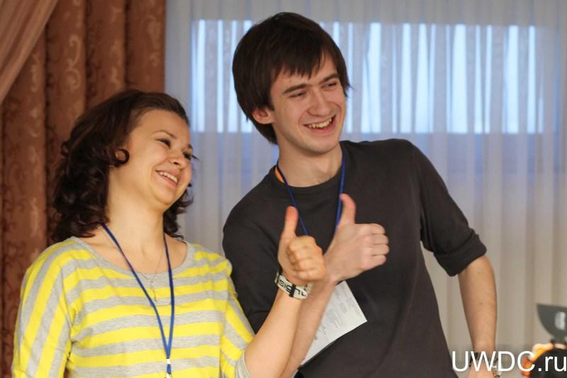 А это Челябинск… место проведения UWDC!