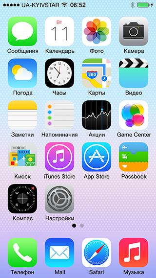 Американец подал в суд на Apple из за iOS 7: «Это бандитизм»