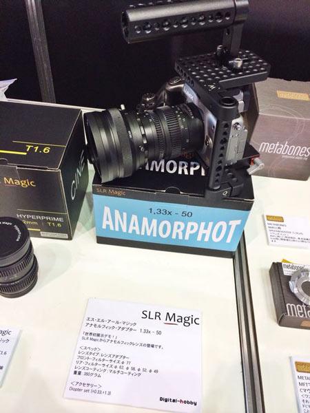 Продажи SLR Magic Anamorphot 1,33x – 50 и набора диоптрических насадок SLR Magic 77mm Achromatic Diopter Set (+0,33, +1,3) начнутся в марте