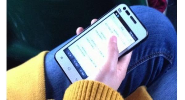 Анонс Xiaomi M2s и Xiaomi M2a намечен на девятое апреля