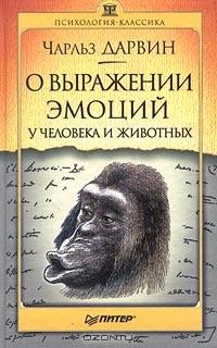 Антистартап про книги Азбукер