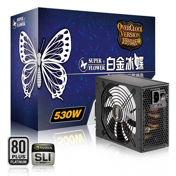 Ассортимент Super Flower пополнился блоком питания Ice Butterfly мощностью 530 Вт для любителей разгона