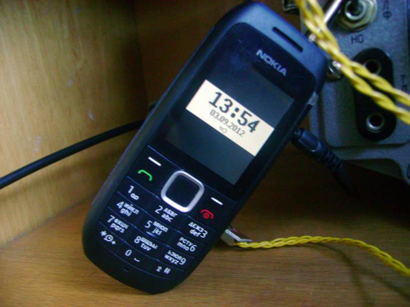 АТИС по телефону