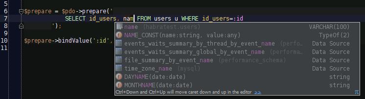 Автодополнение SQL кода прямо в редакторе PHPStorm