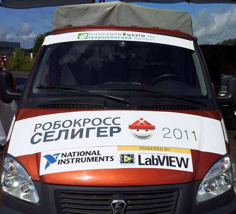 Автомобиль робот команды НАМТ на «Робокросс 2012»