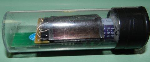 Автономный радиотермометр на msp430, NRF24L01+ и солнечных батареях
