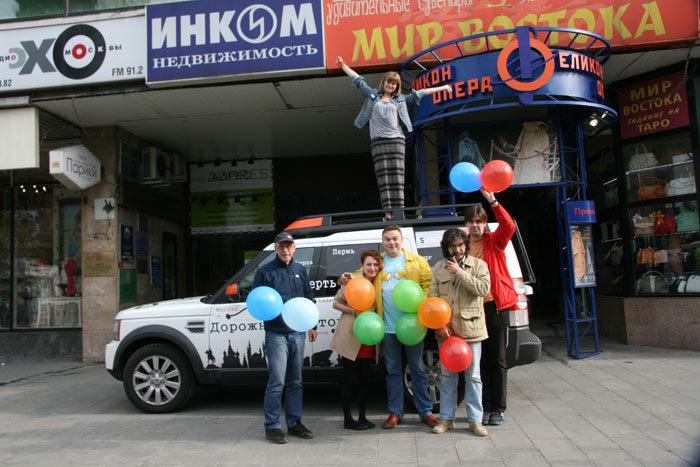 Автопробег и тестирование сервисов