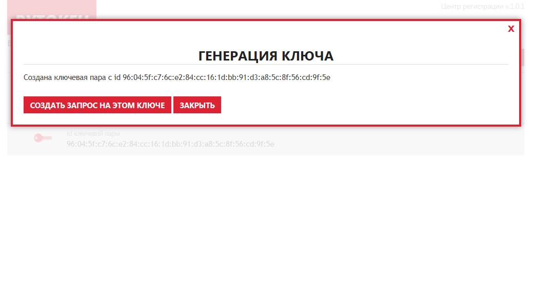 Авторизация на портале Госуслуг с помощью Рутокен ЭЦП