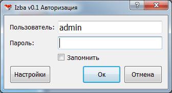 Авторизация в приложениях