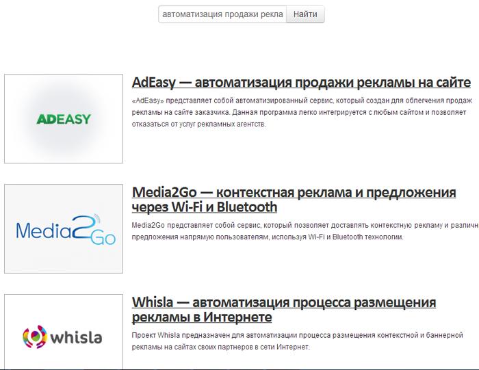 База стартапов: наша версия