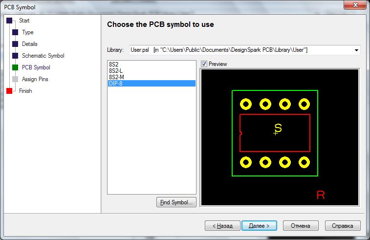 Беглый взгляд на DesignSpark PCB