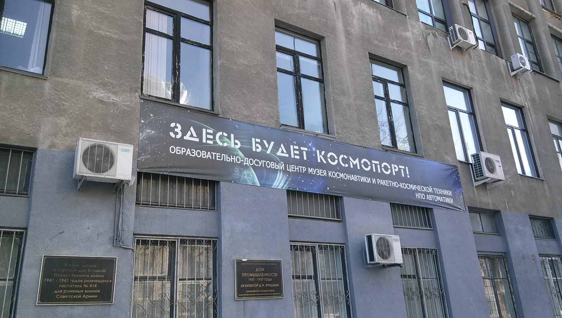 Бесплатные курсы по 3D печати для школьников в Екатеринбурге
