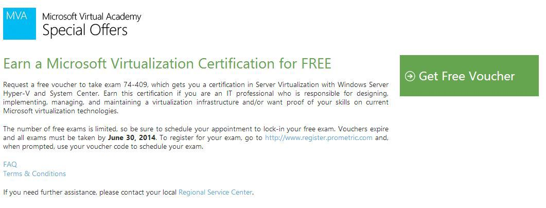 Бесплатный ваучер на экзамен Microsoft