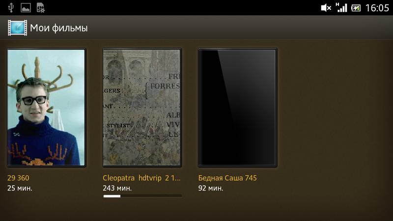 Большой: обзор Sony Xperia ion