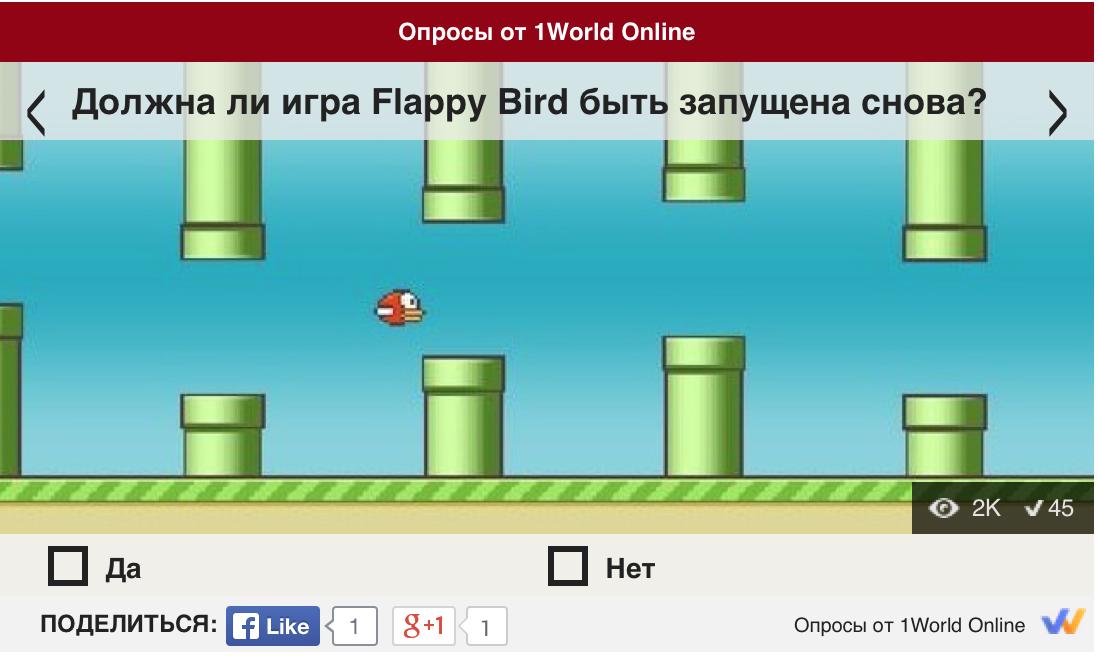 Будет ли Flappy Bird снова летать?