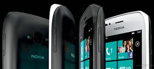 Nokia выпустит бюджетный смартфон на базе Windows Phone 8 в начале следующего года