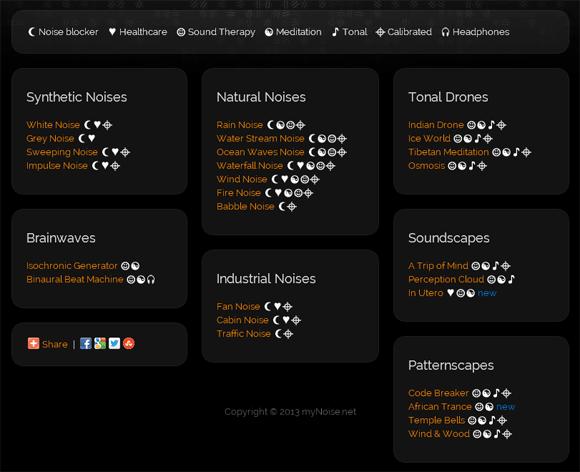 Частотный генератор фонового шума на HTML5