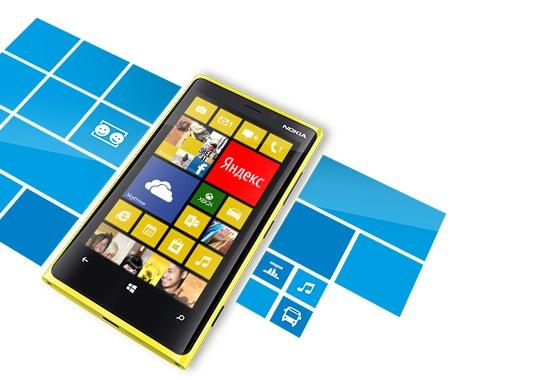 Чего я жду от Windows Phone на примере Lumia 920