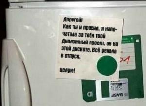Чиновник Роскомнадзора прикрепил компакт диск к материалам дела дыроколом
