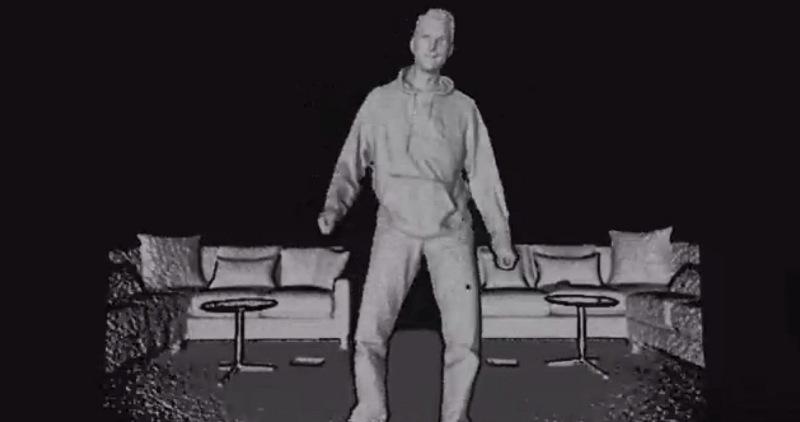 Рисунок 2. Настройки нового Kinect, инвариантные свету, позволяют использовать его в темноте.