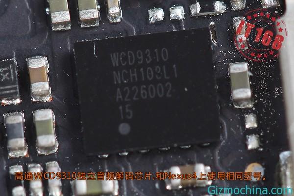 Смартфон Oppo Find 5 построен на процессоре Qualcomm APQ8064