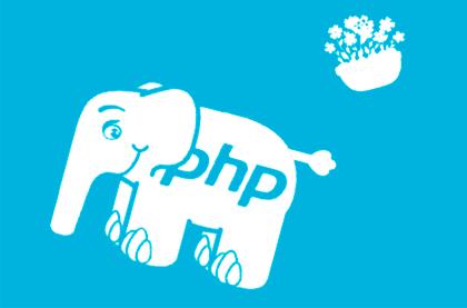 Дайджест интересных новостей и материалов из мира PHP № 42 (1 — 16 июня 2014)