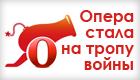 Дайджест интересных новостей и материалов из мира айти за последнюю неделю №3 (21 27 апреля 2012)