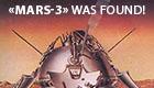 Дайджест интересных новостей и материалов из мира айти за последнюю неделю №52 (6 — 12 апреля 2013)