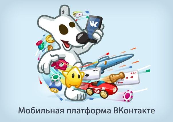Дайджест новостей из мира мобильной разработки за последнюю неделю №27 (30 сентября—6 октября 2013)