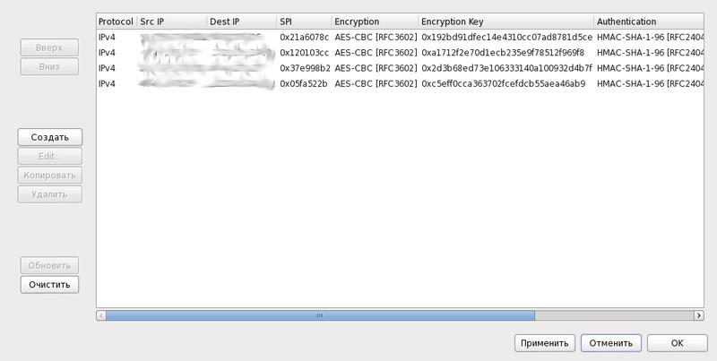 Декодирование ipsec в Linux