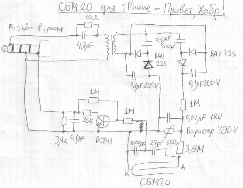 Делаем приставку - счётчик Гейгера к iPhone за 2 часа.