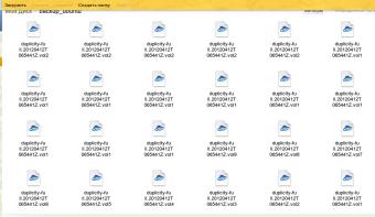 Резервные копии в Яндекс.Диски