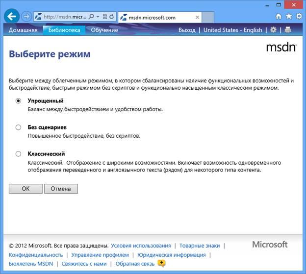 Делаем русский MSDN еще лучше!