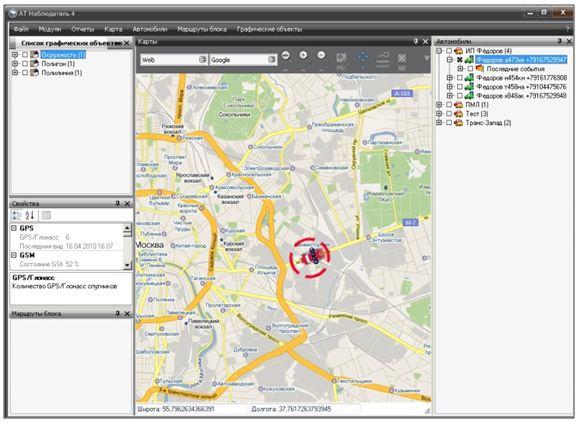 Диспетчерская программа АТ Наблюдатель и отличительные особенности диспетчерских систем для крупных автопарков