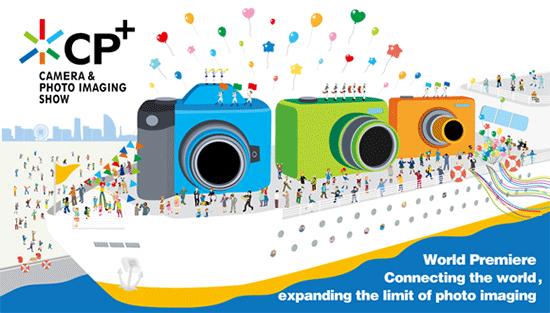 Местом выпуска объектива Nikkor AF-S 18–35mm f/3.5–4.5G ED названа выставка CP+