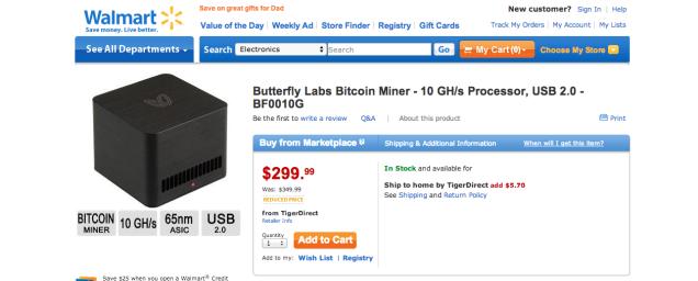 Дожили: блок для майнинга Bitcoin продается в обычном интернет супермарткете
