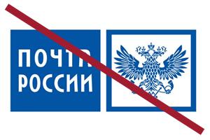 Доставка посылок из США в Россию за 5 7 дней