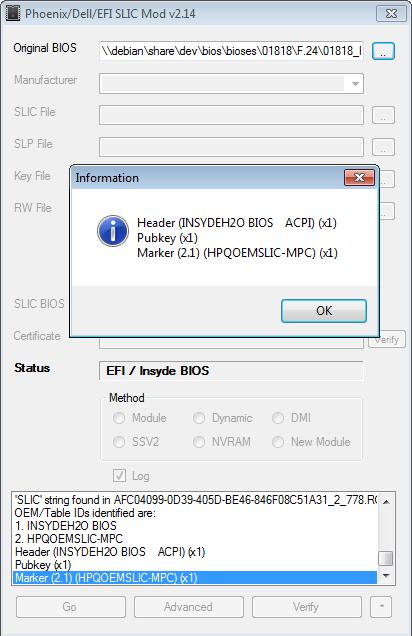 Доступ к скрытым настройкам UEFI BIOS от Insyde
