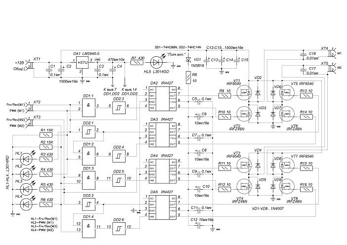Двухканальный реверсивный 19A MOSFET драйвер для робота