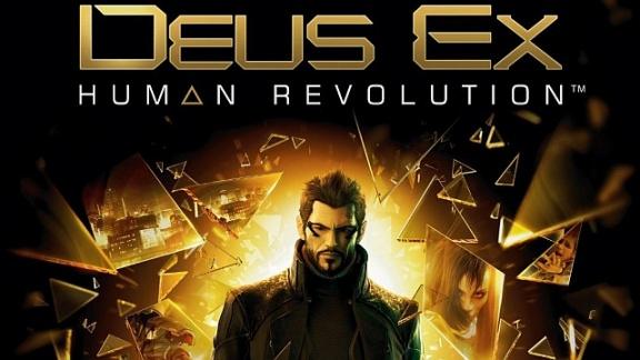 Экранизация Deus Ex: Human Revolution — все ближе и ближе