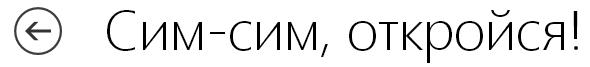 Экспериментальный проект, зиждущийся на технологиях html5 и css3 – DI Gallery