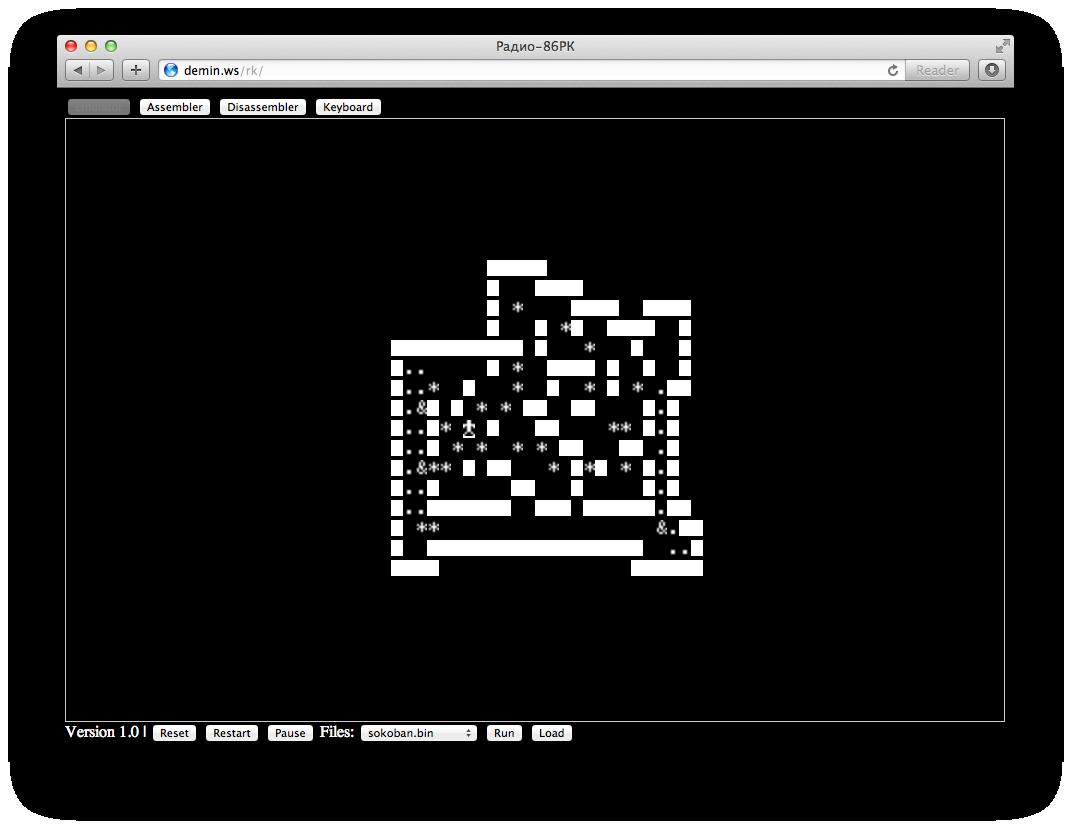 Эмулятор Радио 86РК на JavaScript / Перезагрузка