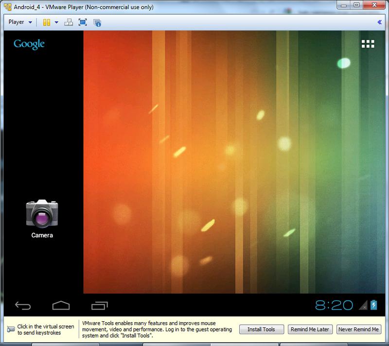 Еще один способ отладки Android приложений на виртуальном устройстве
